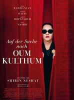 """Plakatmotiv """"Auf der Suche nach Oum Kulthum"""""""